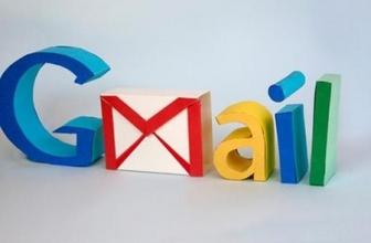 Comment protéger son compte Gmail | les 10 règles d'or